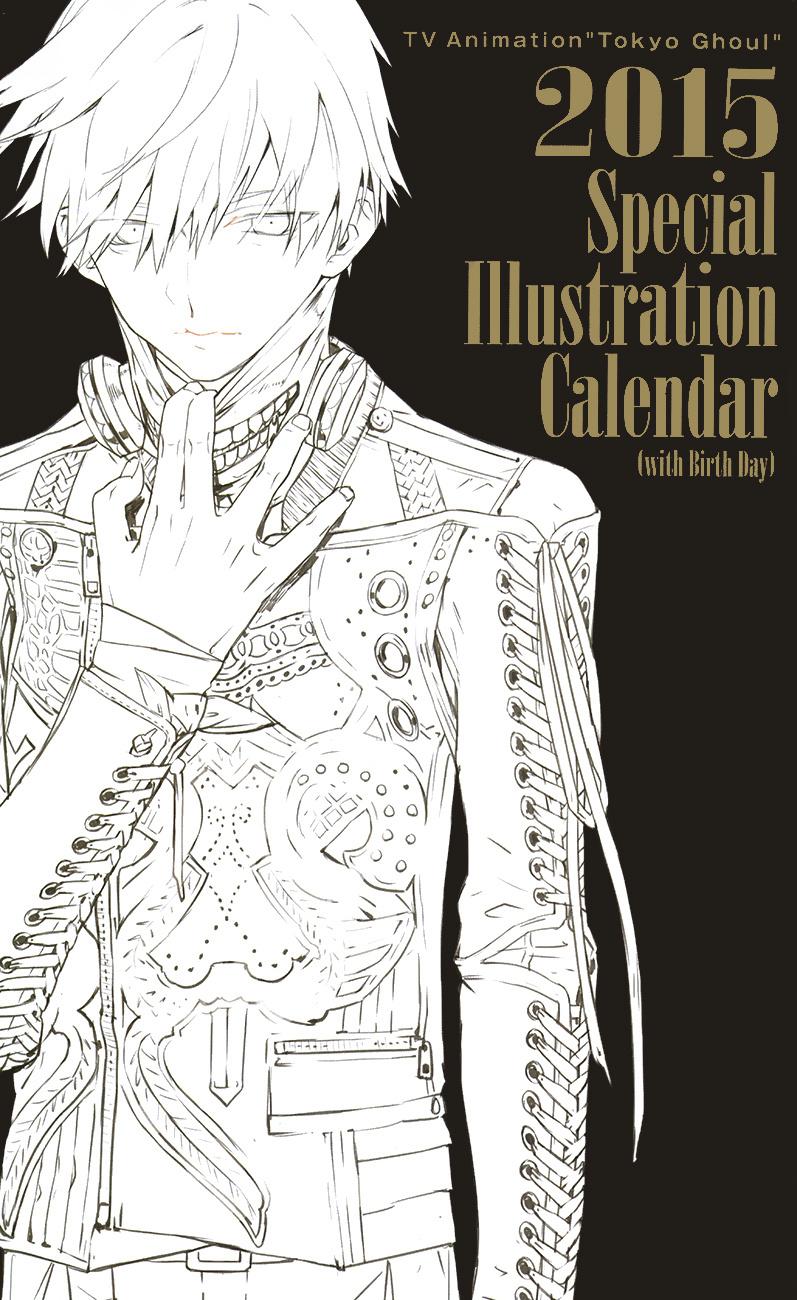 Special Illustration Calendar Tokyo Ghoul : Tokyo ghoul special illustration calendar