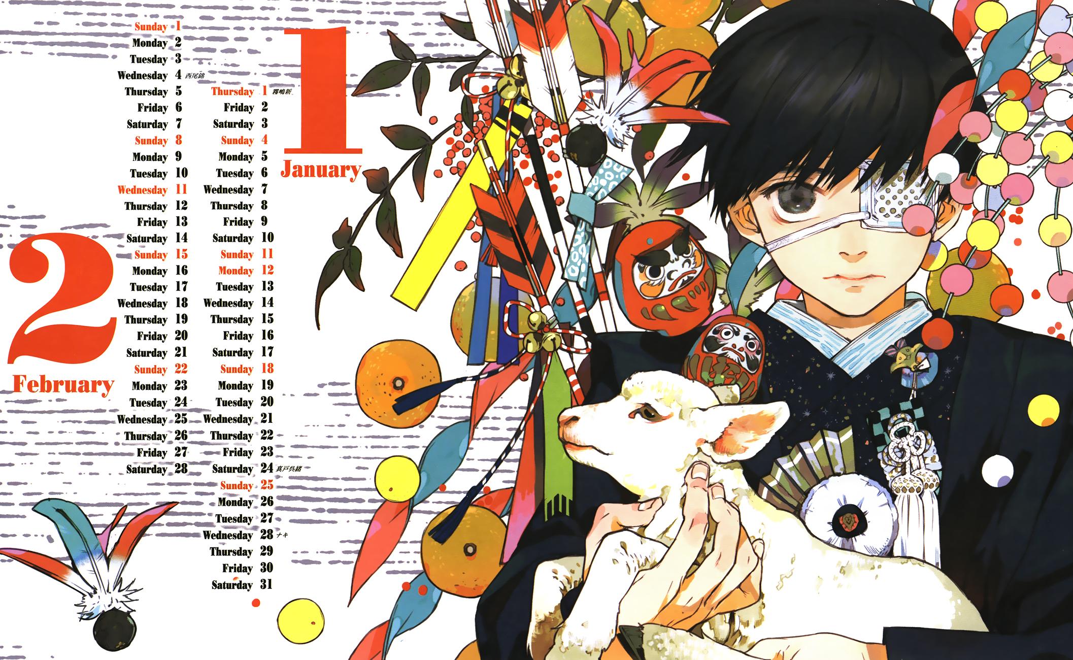 Tokyo Ghoul Calendar Art : Kaneki ken tokyo ghoul wallpaper zerochan