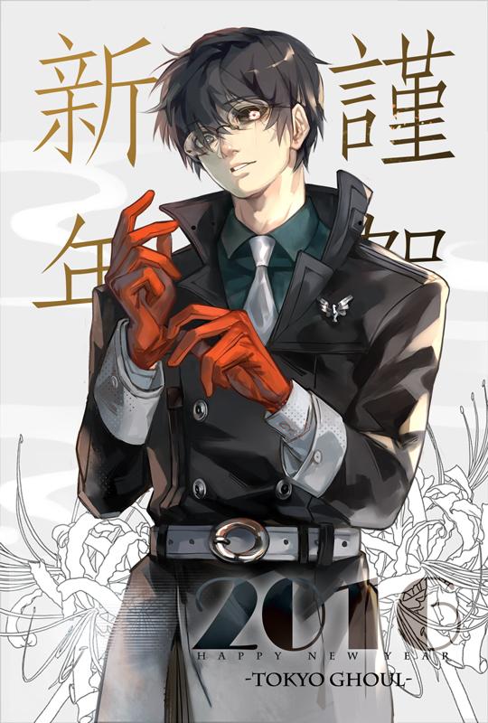 Tags: Anime, bbirdd, Tokyo Ghoul:re, Kaneki Ken, Adjusting Gloves, Fanart, Mobile Wallpaper, Fanart From Pixiv, Happy 2016, Pixiv