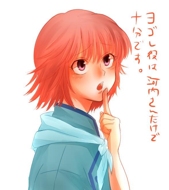 Tags: Anime, Pixiv Id 3774344, Yakitate!! Japan, Kanmuri Shigeru, Otamura