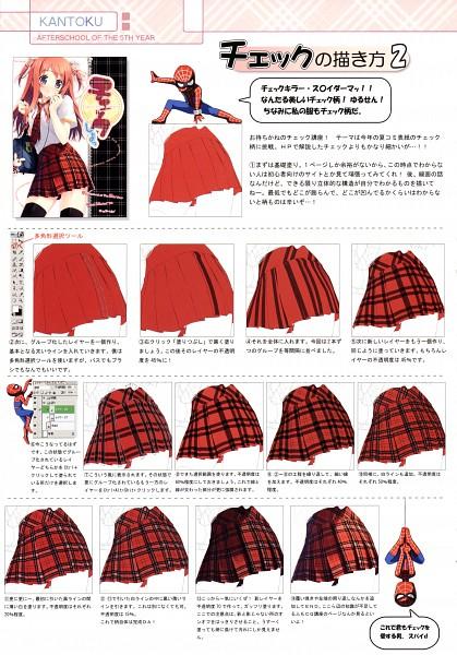 Картинки как рисовать юбку
