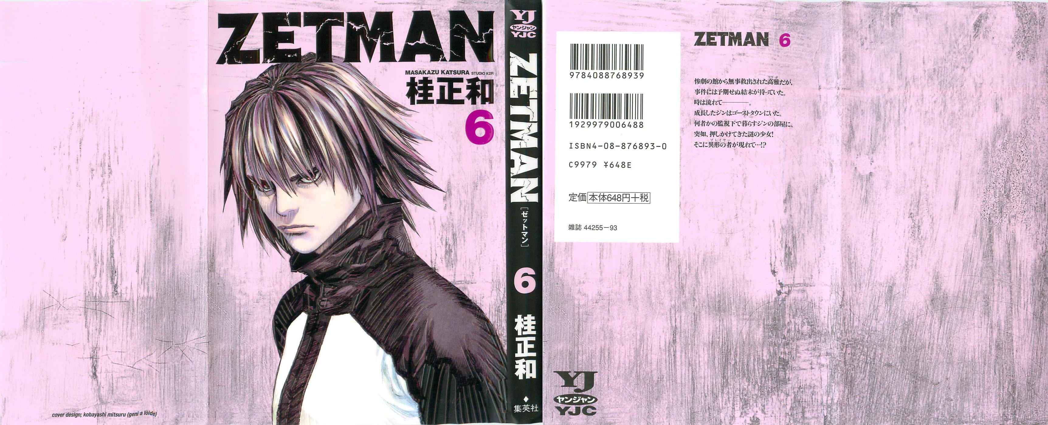 Zetman Tome 15 - Masakazu Katsura