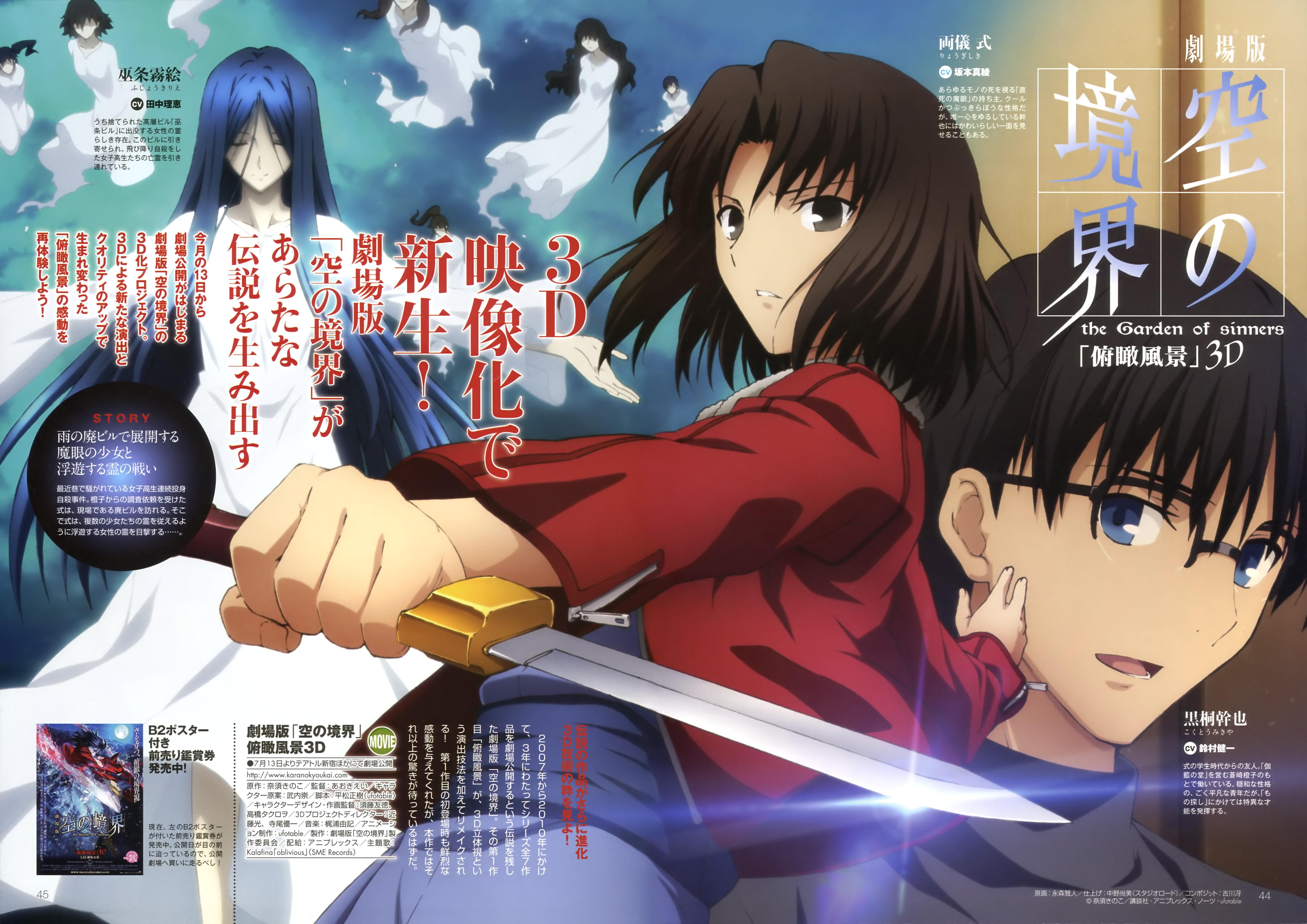 ufotable page 15 of 26 zerochan anime image board