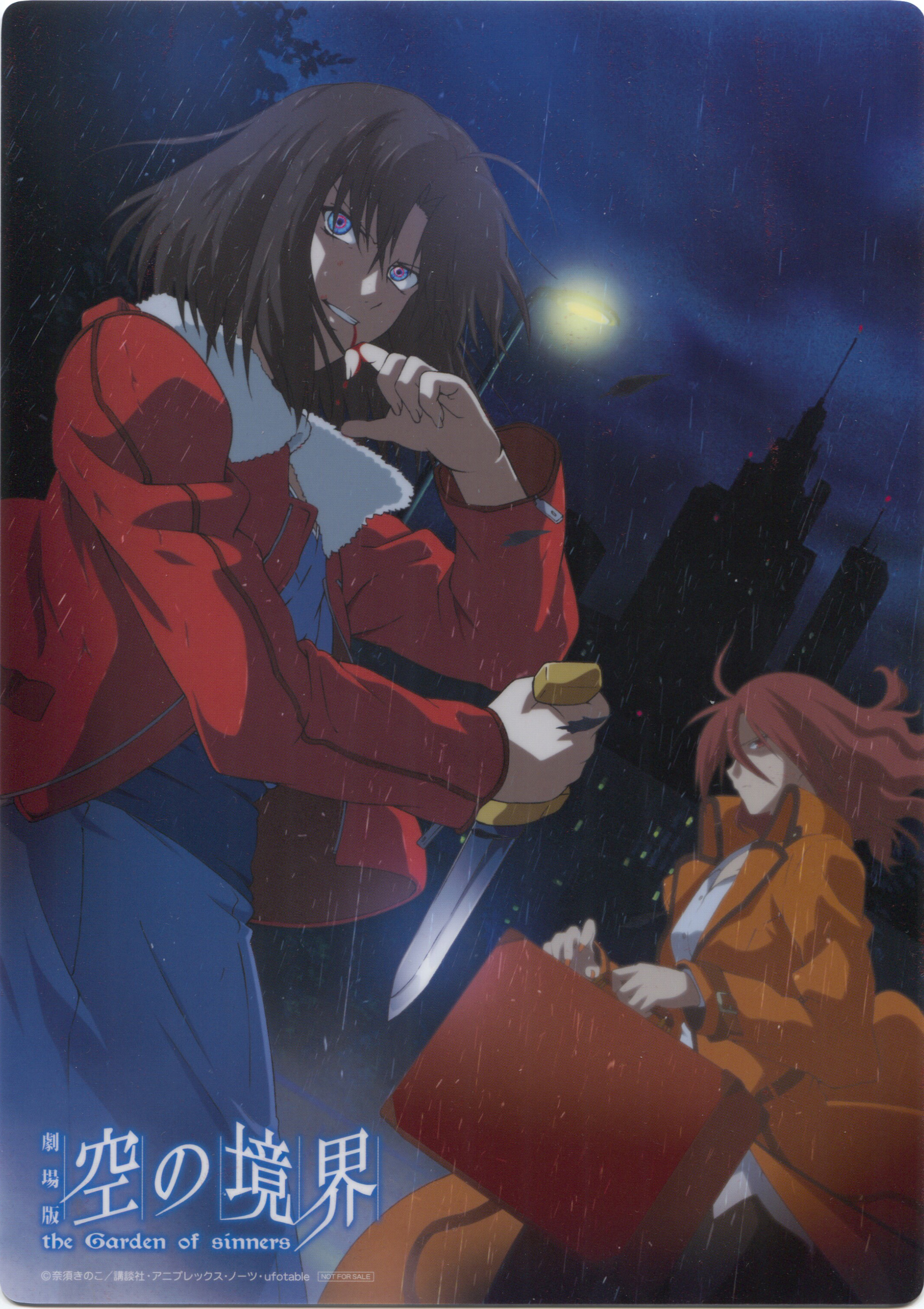 Kara no kyoukai the garden of sinners page 4 of 35 - Kara no kyoukai the garden of sinners ...