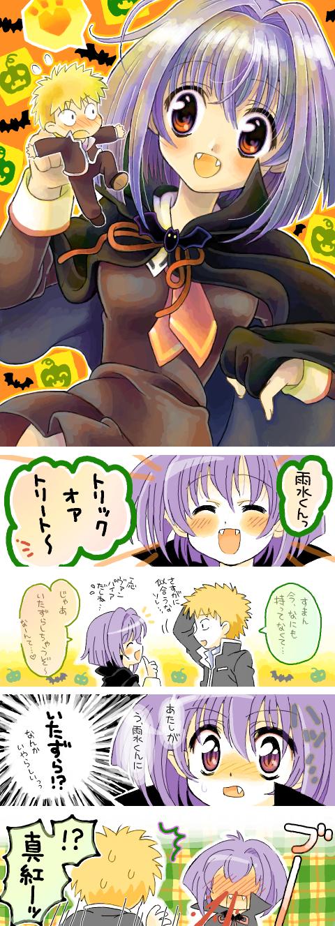 Tags: Anime, Kyapu-10, Karin (Manga), Usui Kenta, Maaka Karin, Intakes