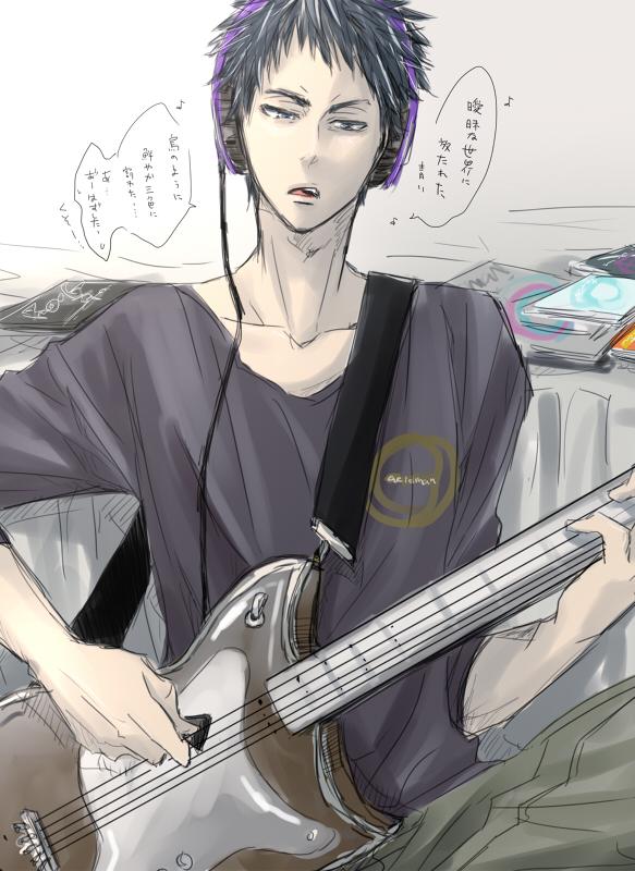 Tags: Anime, Sakurabi Hashigo, Kuroko no Basuke, Kasamatsu Yukio, Electric Guitar, Pixiv, Fanart, Mobile Wallpaper, Fanart From Pixiv, Kaijou High