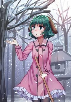 Kasodani Kyouko
