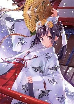 Kasukabe Akira