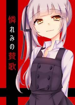 Kasumi (Kantai Collection)