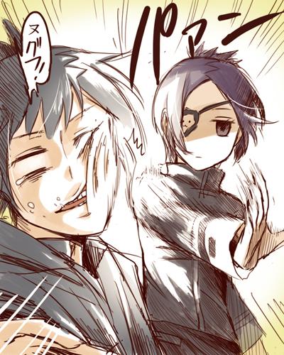Tags: Anime, Nishikime, Katekyo Hitman REBORN!, Demon Spade, Chrome Dokuro, Giffle, Interaction