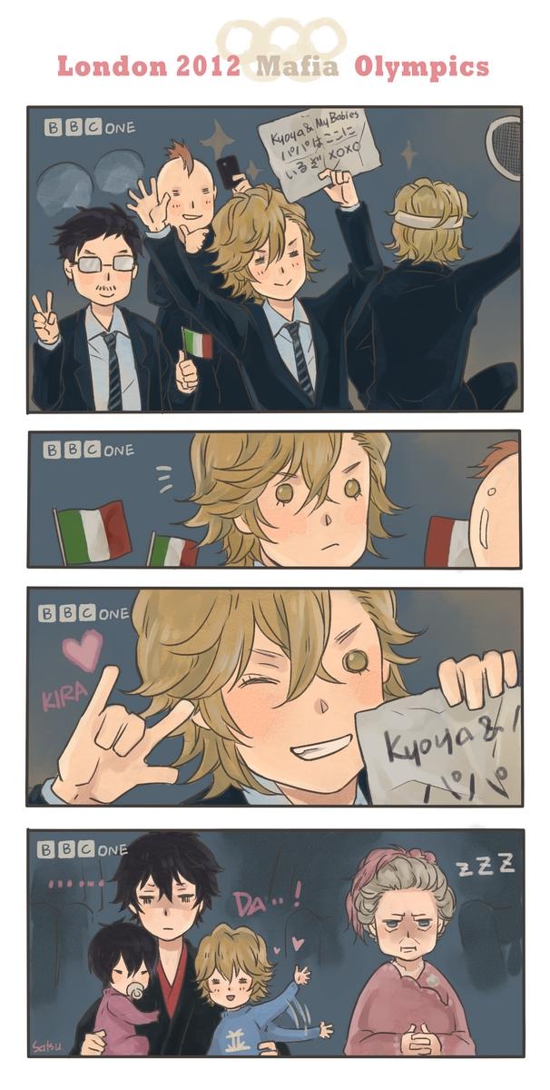 Tags: Anime, Satsu, Katekyo Hitman REBORN!, Romario, Dino Cavallone, Michael (Khr), Hibari Kyoya, Ivan (Khr), I Love You Gesture, :>, Tennis Racket, Pixiv, Olympics