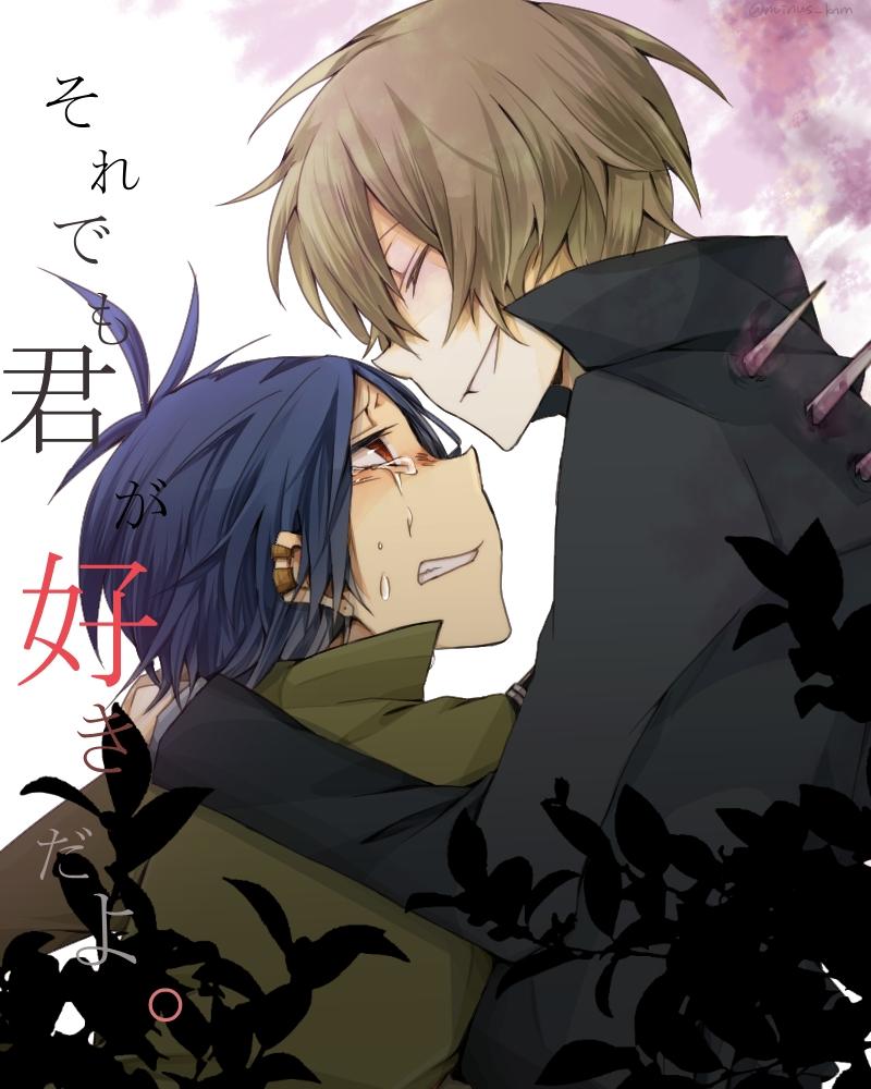 katekyo hitman reborn image 1454297 zerochan anime