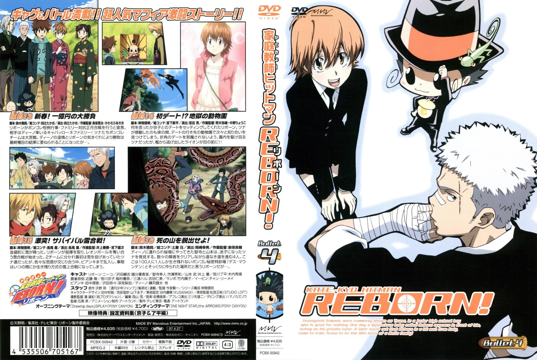 Katekyo Hitman Reborn Image 1511137 Zerochan Anime Image Board