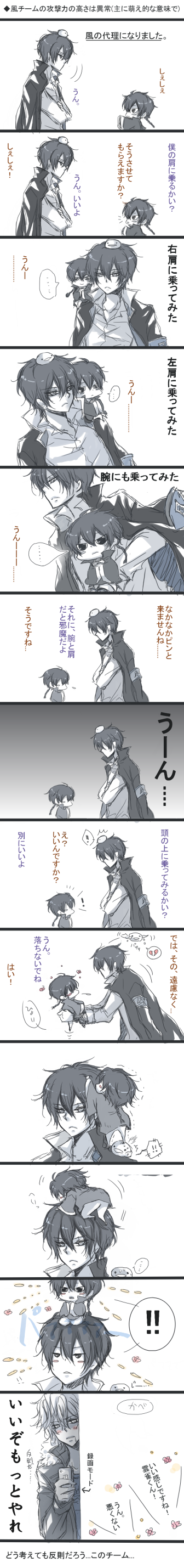 Tags: Anime, Lisa (Snhs), Katekyo Hitman REBORN!, Dino Cavallone, Hibari Kyoya, Fon, Hibird, Broken Heart, Person On Head, Comic, Translated, Pixiv, PNG Conversion