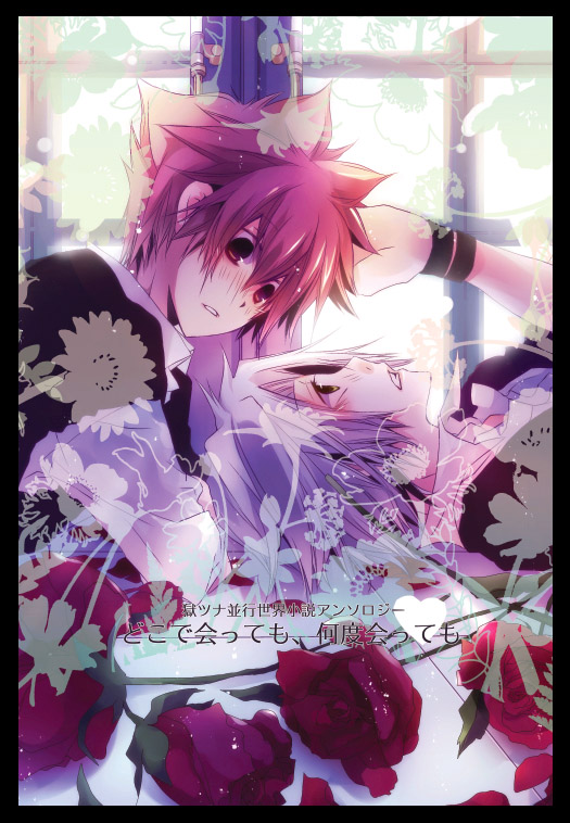 Tags: Anime, Senri (Qwerty), Katekyo Hitman REBORN!, Gokudera Hayato, Sawada Tsunayoshi, Caressing, Fanart, Mobile Wallpaper