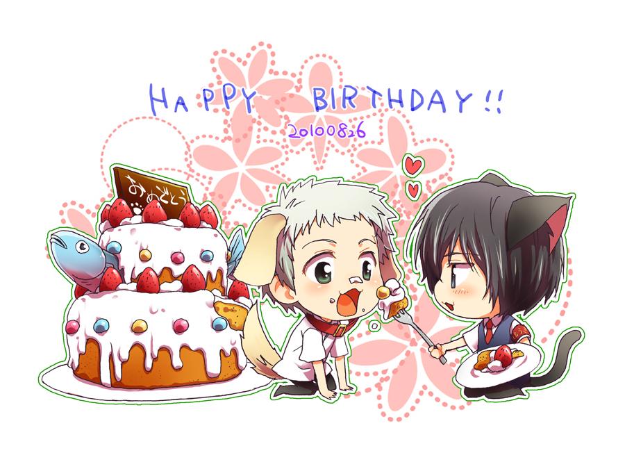 Аниме с днем рождения картинки мальчику