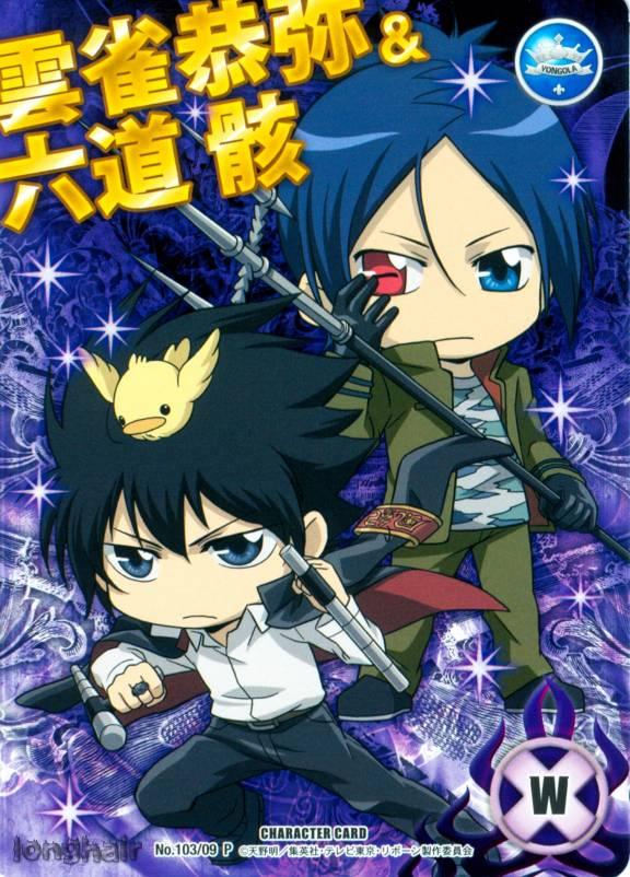 Tags: Anime, Katekyo Hitman REBORN!, Rokudou Mukuro, Hibari Kyoya, Hibird, Tonfa