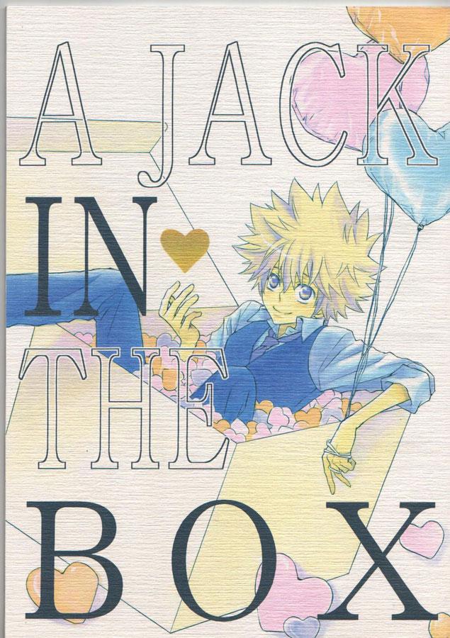 Tags: Anime, Katekyo Hitman REBORN!, Sawada Tsunayoshi