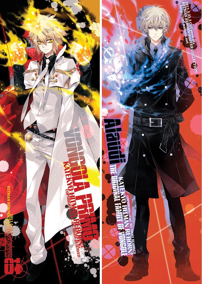Tags: Anime, Ciel 33.3, Katekyo Hitman REBORN!, Vongola Primo Giotto, Alaude, Pixiv, Mobile Wallpaper, Fanart