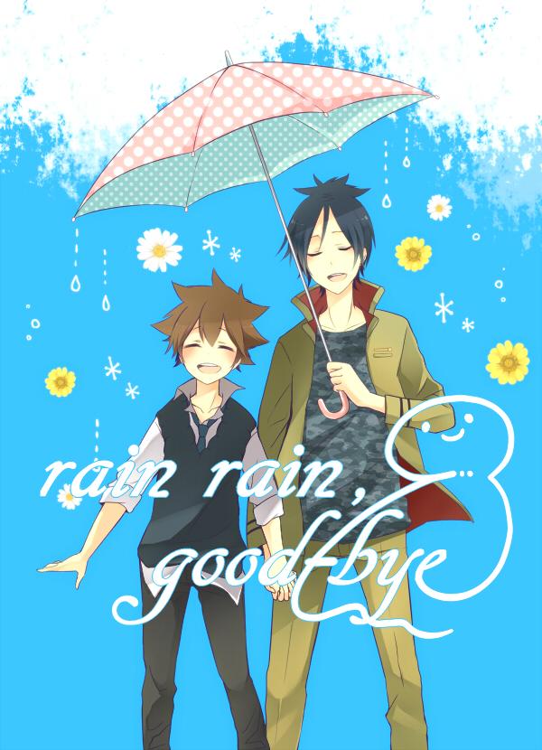 Tags: Anime, 10mitsuki, Katekyo Hitman REBORN!, Sawada Tsunayoshi, Rokudou Mukuro, Chamomile, Pixiv, Mobile Wallpaper