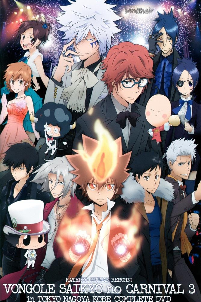 Tags: Anime, Katekyo Hitman REBORN!, Irie Shouichi, Sasagawa Ryohei, Lambo, Gokudera Hayato, Byakuran, Yamamoto Takeshi, Hibari Kyoya, Sasagawa Kyoko, I-Pin, Sawada Tsunayoshi, Miura Haru