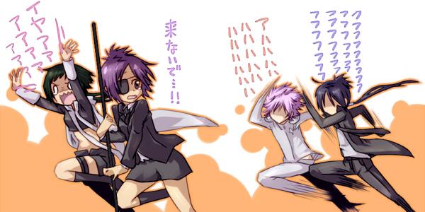 Tags: Anime, Nagiru, Katekyo Hitman REBORN!, Rokudou Mukuro, Byakuran, Chrome Dokuro, Yuni, Running Away, Facebook Cover