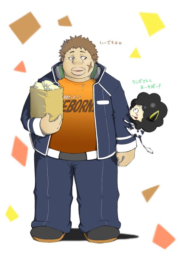 Tags: Anime, Katekyo Hitman REBORN!, Lambo, Ooyama Rauji, Groceries, Cow Print, Pixiv