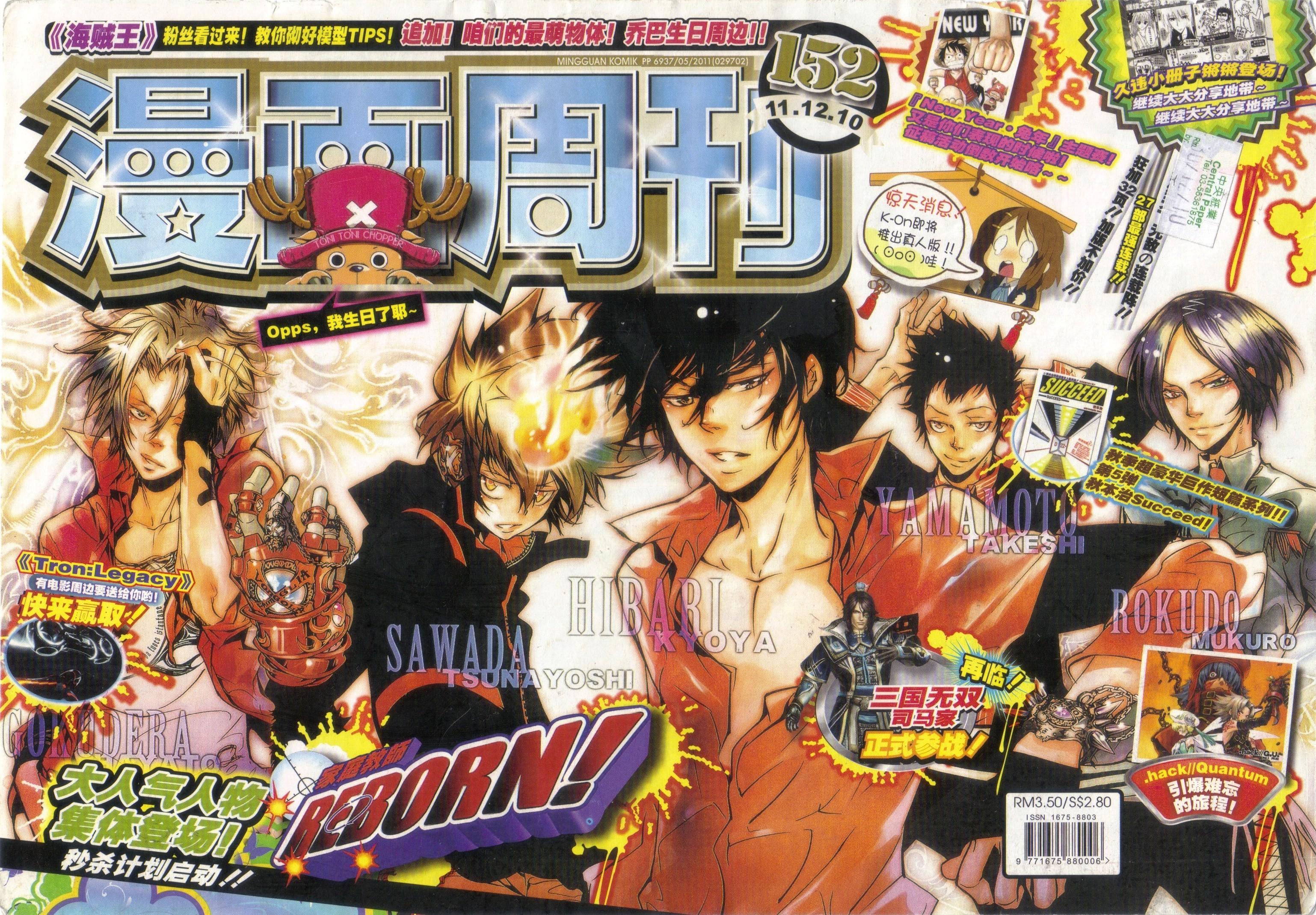 Katekyo Hitman Reborn Image 651481 Zerochan Anime Image Board