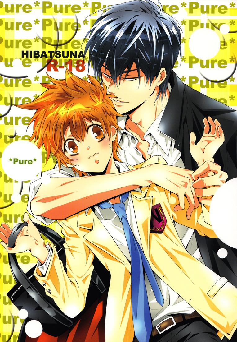 Katekyo Hitman Reborn Image 661917 Zerochan Anime Image Board