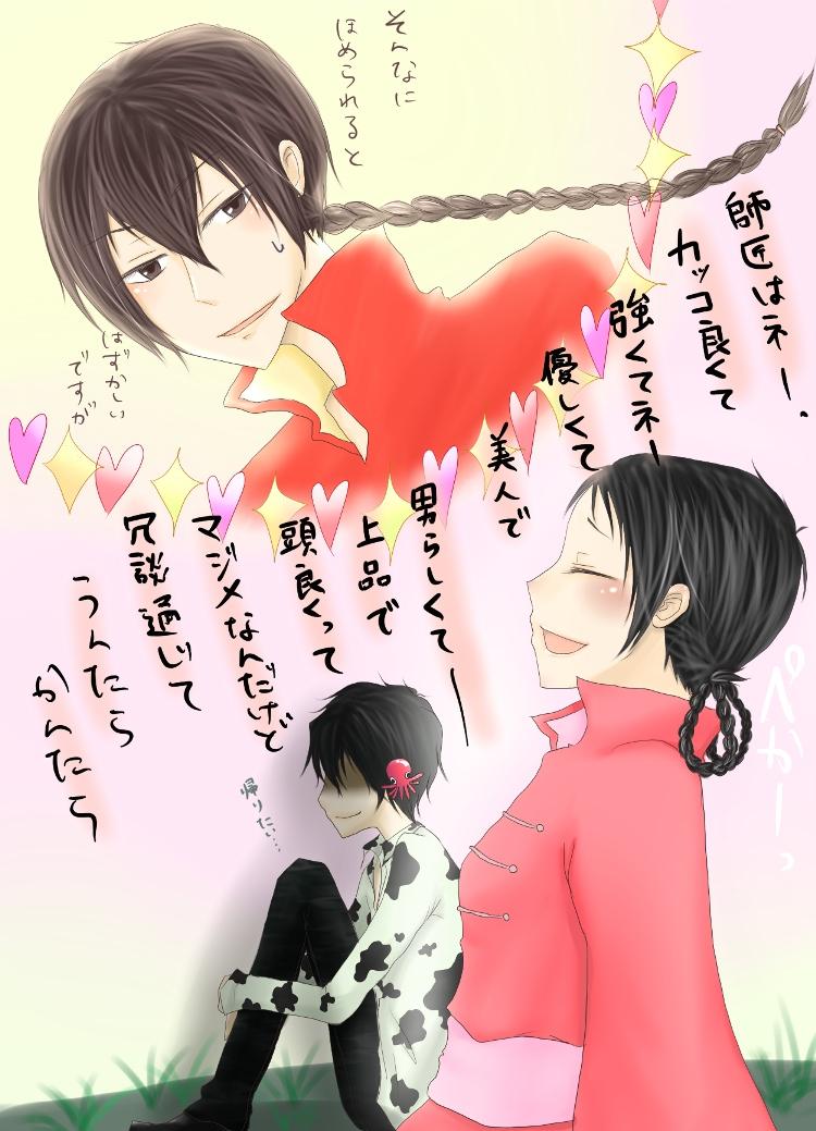 Katekyo Hitman Reborn Mobile Wallpaper 667261 Zerochan Anime