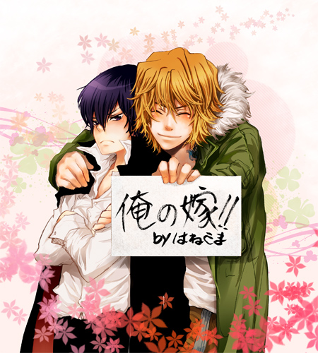 Tags: Anime, Ninn Jinn, Katekyo Hitman REBORN!, Dino Cavallone, Hibari Kyoya, Requested Upload, Fanart