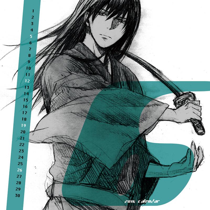 Gintama Katsura: Katsura Kotaro Image #2138850