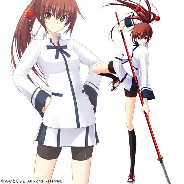 Tags: Anime, Kawagishi Keitarou, Minato Soft, Maji de Watashi ni Koi Shinasai!, Kawakami Kazuko, Official Art
