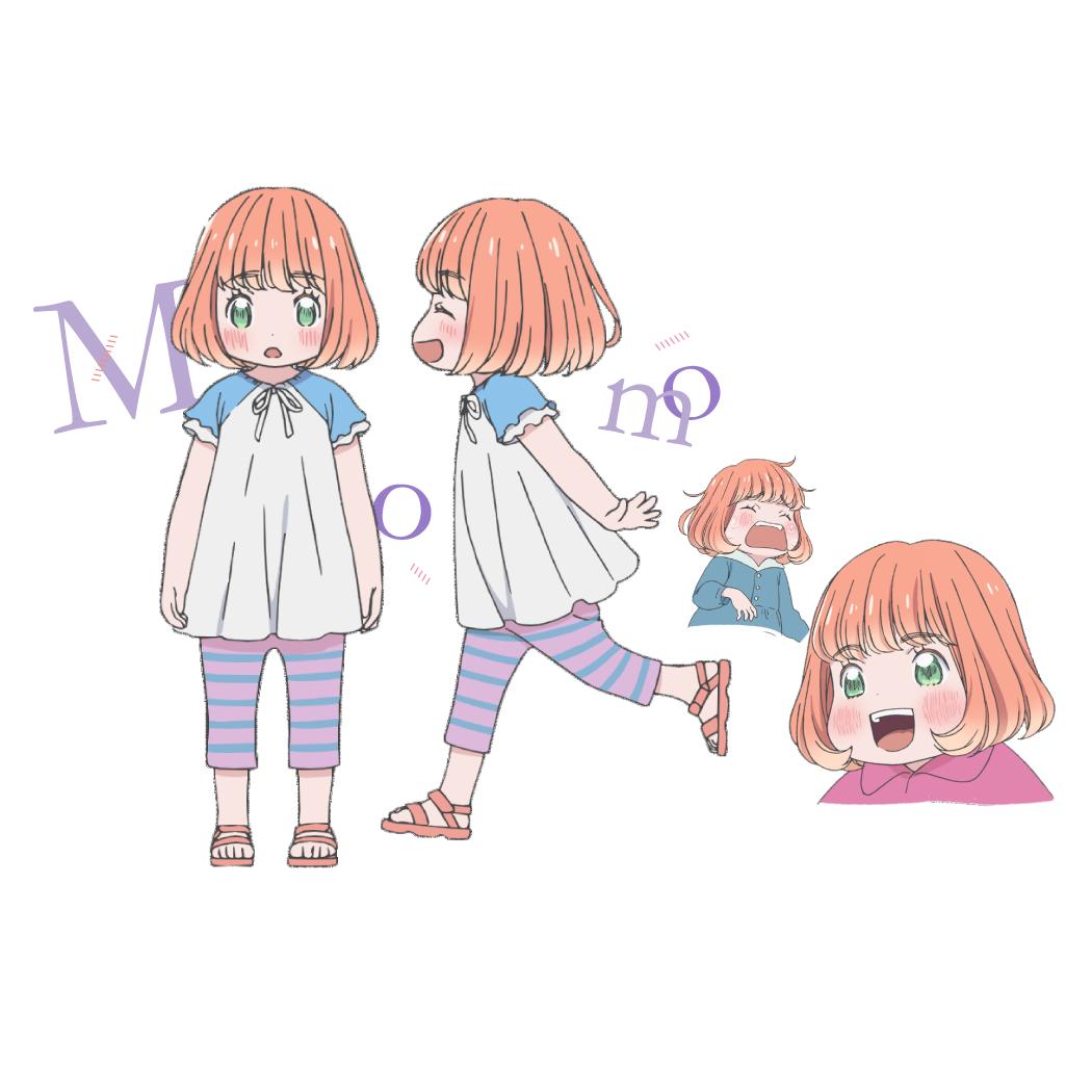 Momo Kawamoto (3-gatsu no Lion) - MyAnimeList.net