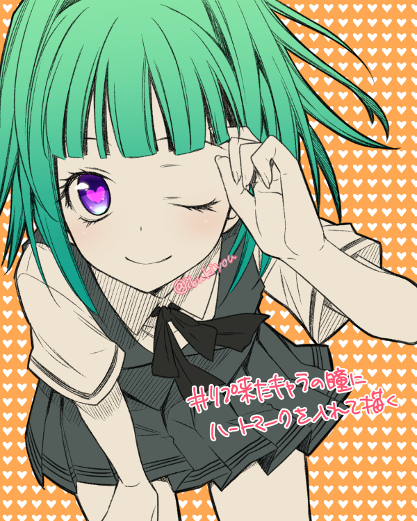 Akari Yukimura | Assassination Classroom Wiki | FANDOM powered by ...