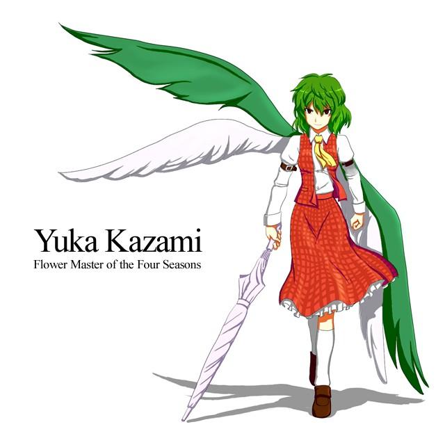 Tags: Anime, Pixiv Id 44821, Seihou, Touhou, Kazami Yuuka (Seihou), Kazami Yuuka, Yuuka Kazami