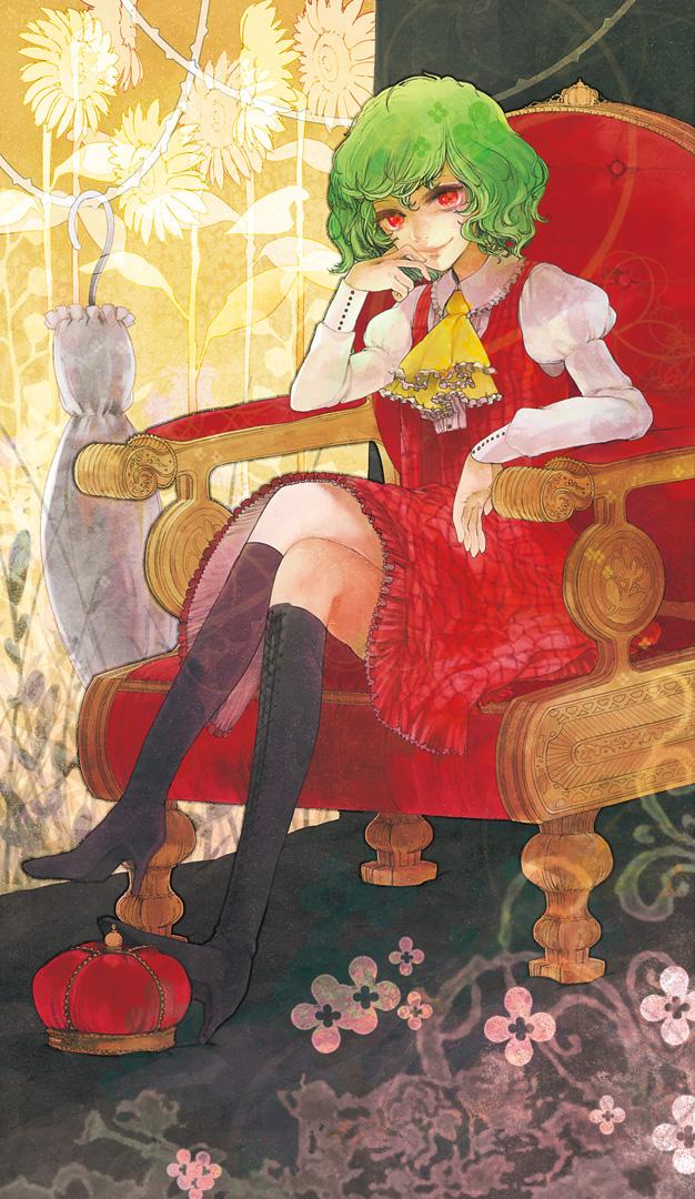 Tags: Anime, Xero (artist), Touhou, Kazami Yuuka, Yuuka Kazami