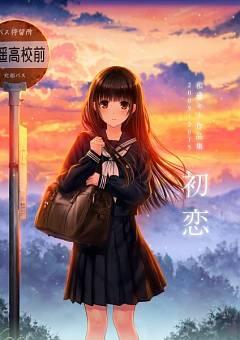 Kazuharu Kina