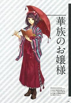 Kazuki Yone