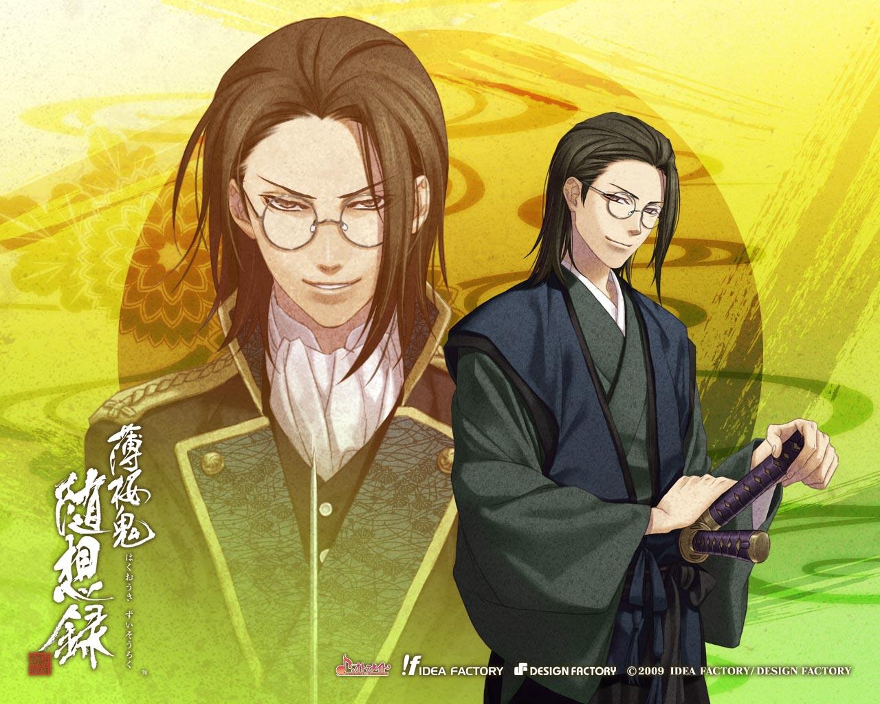 Busqueda de Personajes + Partners + Contactos Keisuke.Sannan.full.133482