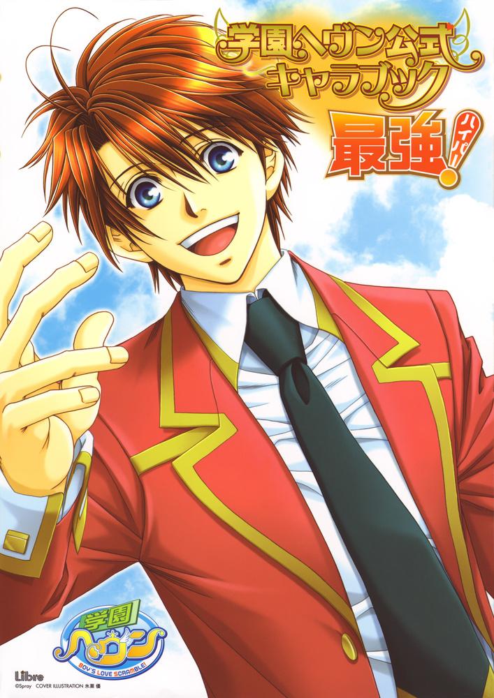 Keita Ito/#98766 - Zerochan  Keita Ito/#9876...