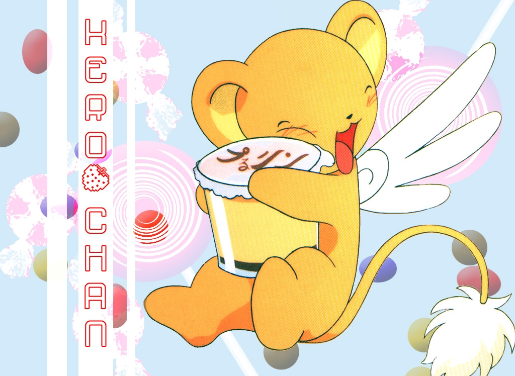 kero chan wallpaper - photo #1