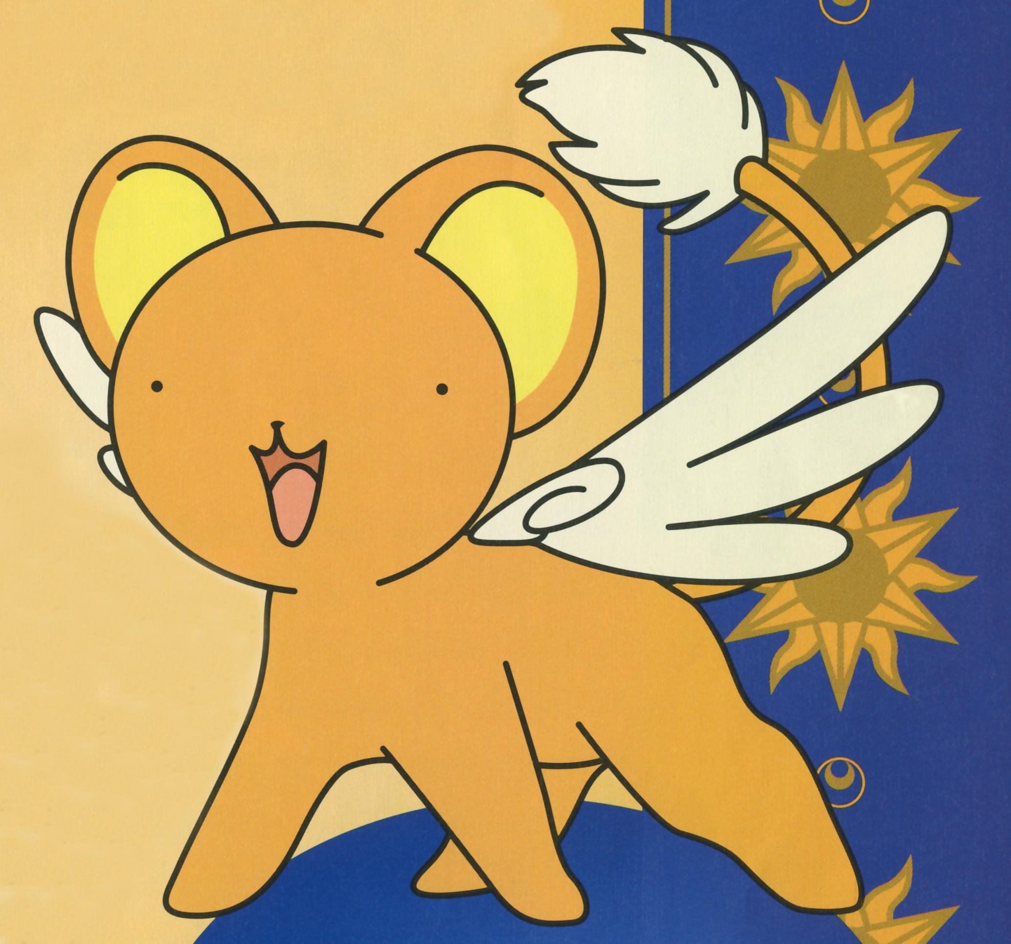 Cardcaptor Sakura Kero-chan