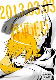 Whitepencil - Zerochan Anime Image Board