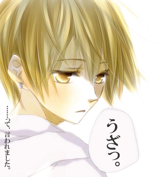 Tags: Anime, Tsukimori Usako, DURARARA!!, Kida Masaomi, Pixiv, Fanart