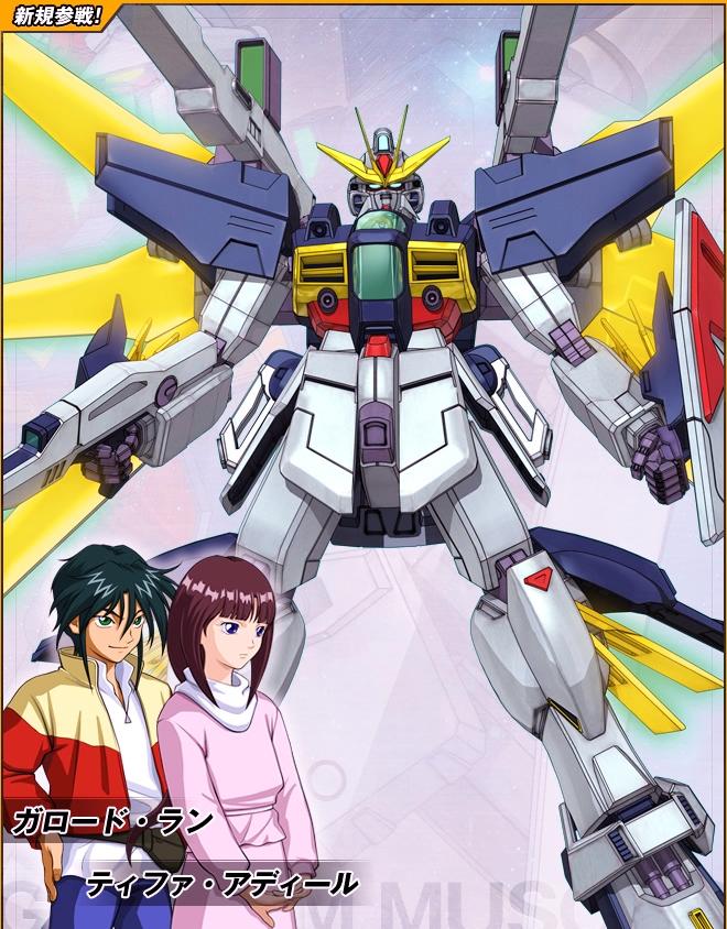 Tags: Anime, Sunrise (Studio), Kidou Shinseiki Gundam X, Tiffa Adill, Garrod Ran, Scan, Official Art, After War Gundam X