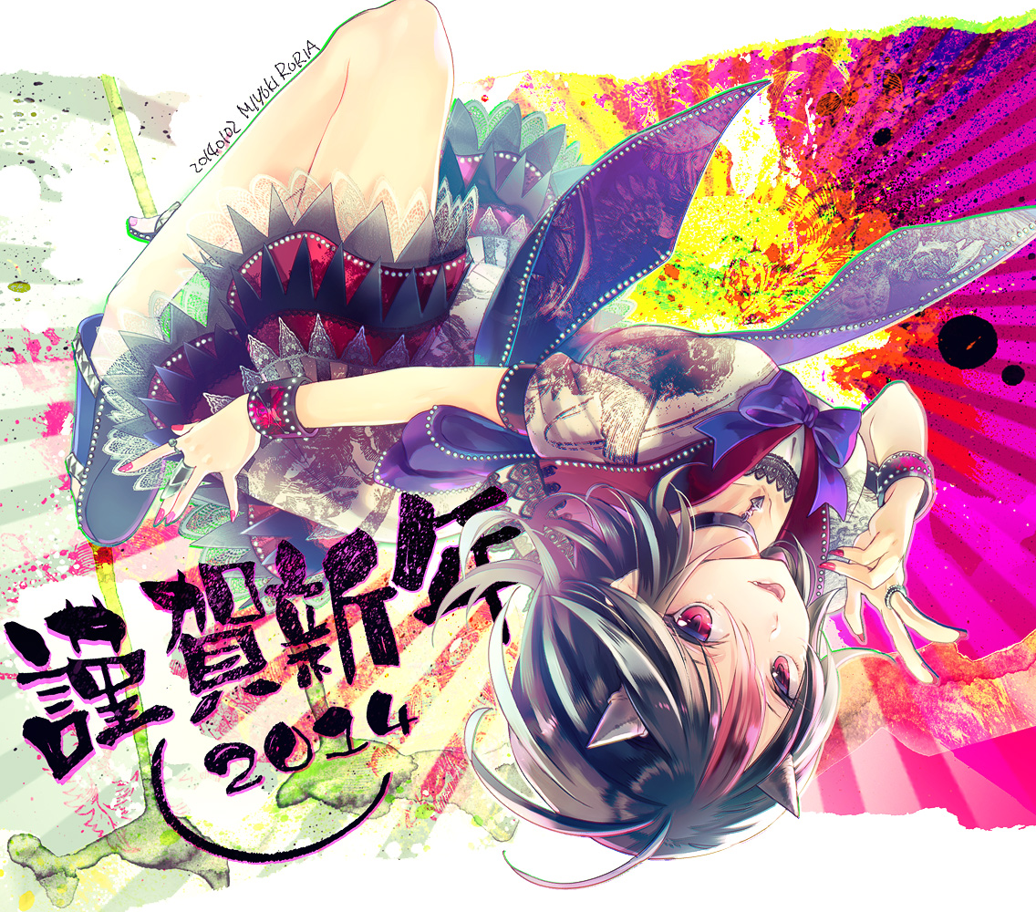 Page 12 Of 64 Zerochan Anime Image Board: Kijin Seija (Seija Kijin) - Touhou