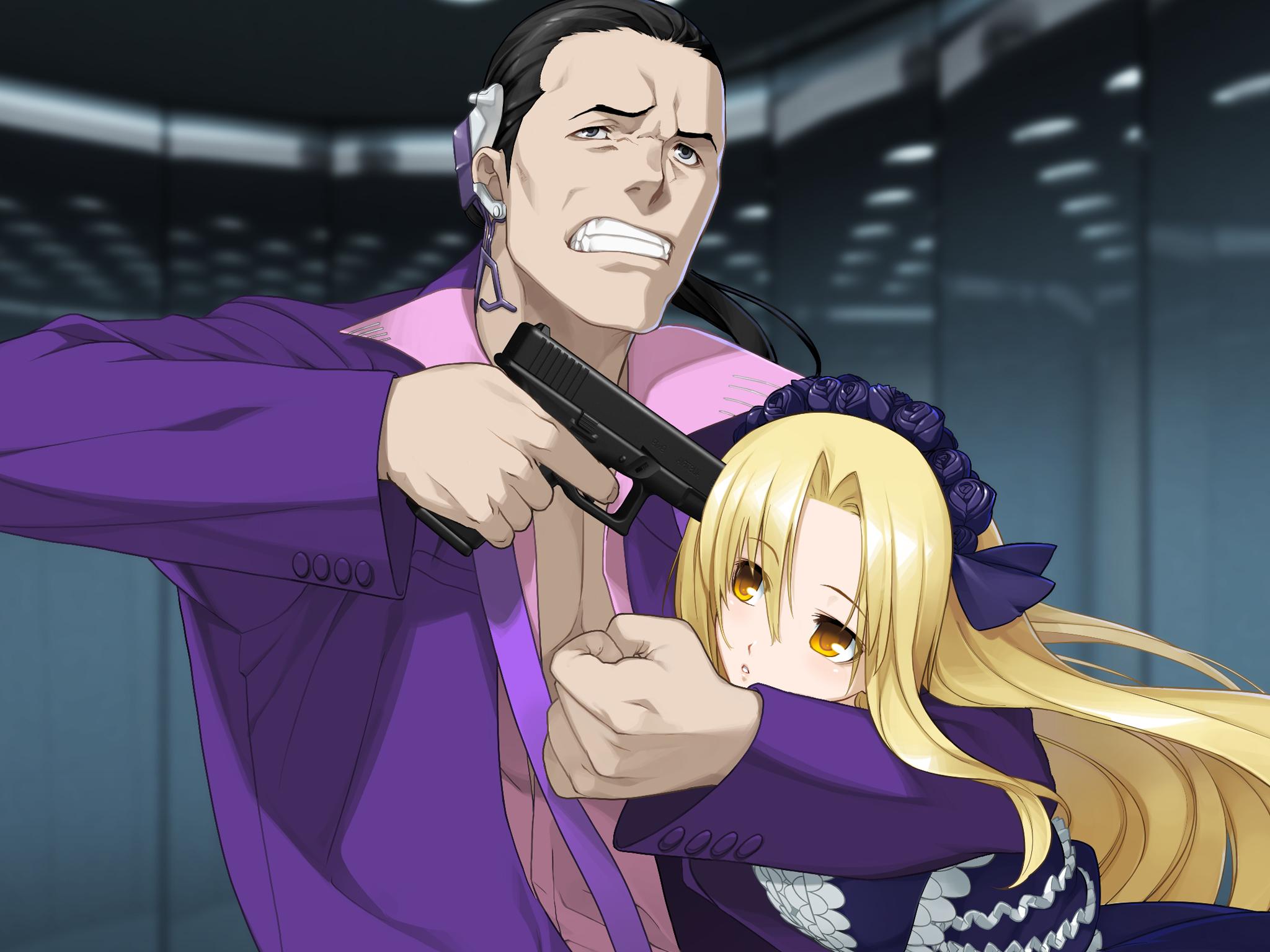 kikokugai the cyber slayer english download