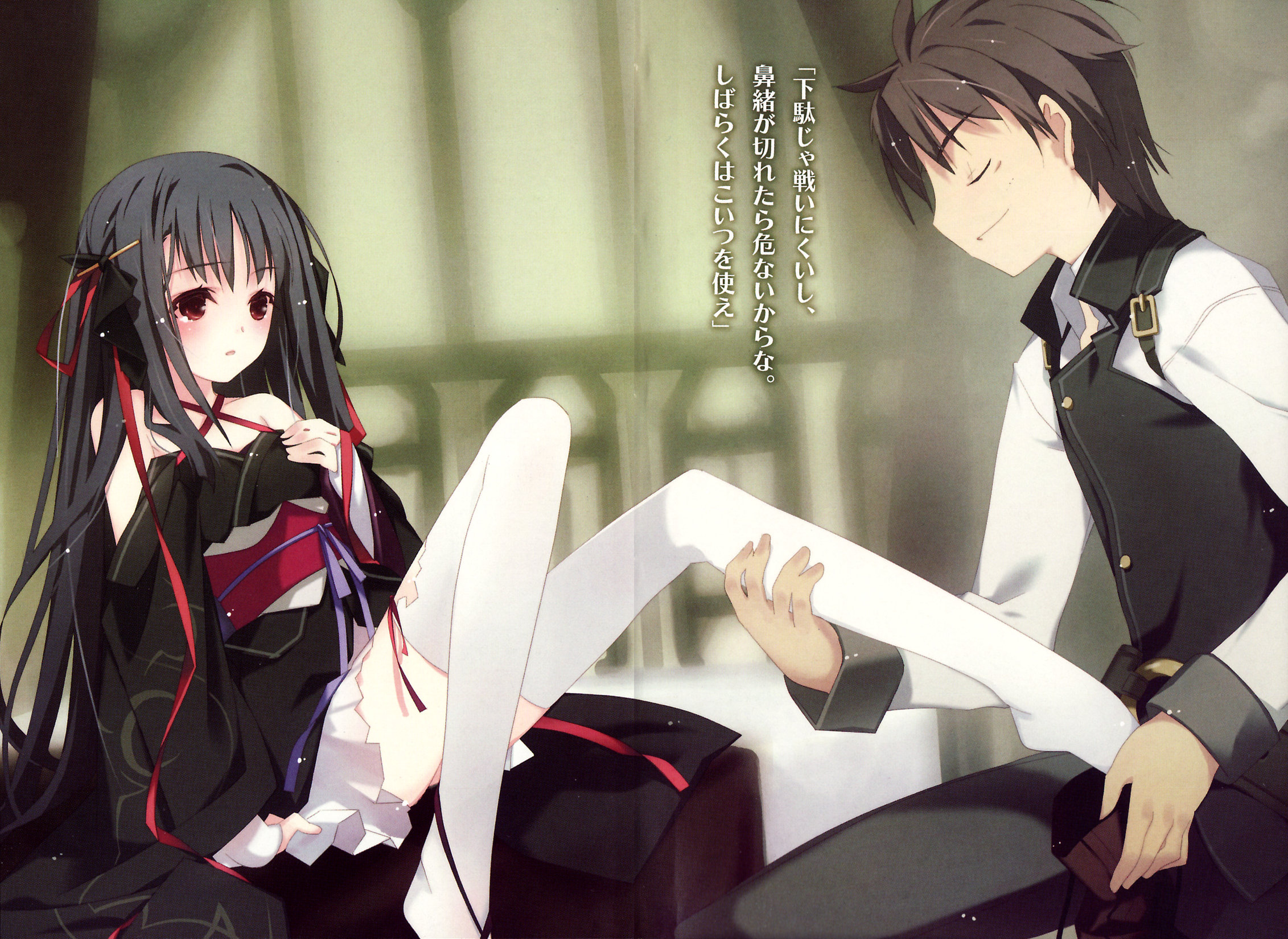 unbreakable machine doll wallpaper