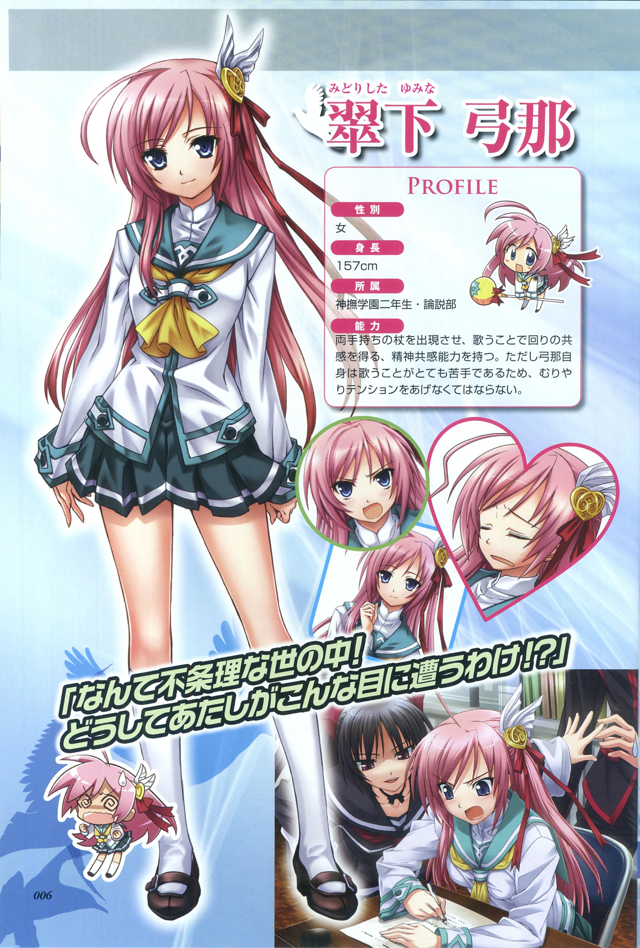 Kikouyoku Senki: Yumina the Ethereal · download Kikouyoku Senki: Yumina the  Ethereal image